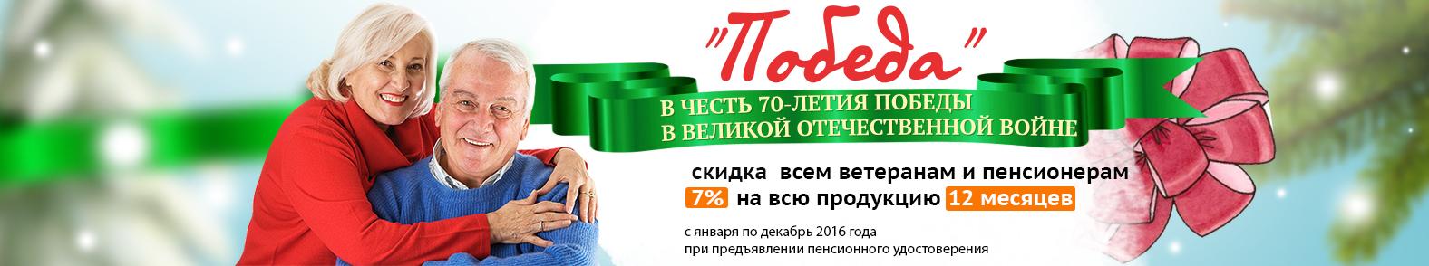 Дешевые Авиабилеты Акции Скидки 2017